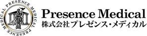 株式会社プレゼンス・メディカル